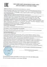 декларация КМО,КМ,КМГО,КМГ,ШМ,ШПУ,ТШП,ТШН до 2021г