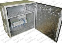 ТША112-50.50.30-100-У1 Термошкаф 'Амадон' всепогодный с обогревом и вентиляцией.